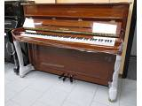Weisbach UP-110 - pianoforte acustico verticale 110 cm - noce