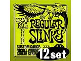 Ernie Ball 2221 - Regular Slinkly - 10-46 - idea regalo 12 set corde !